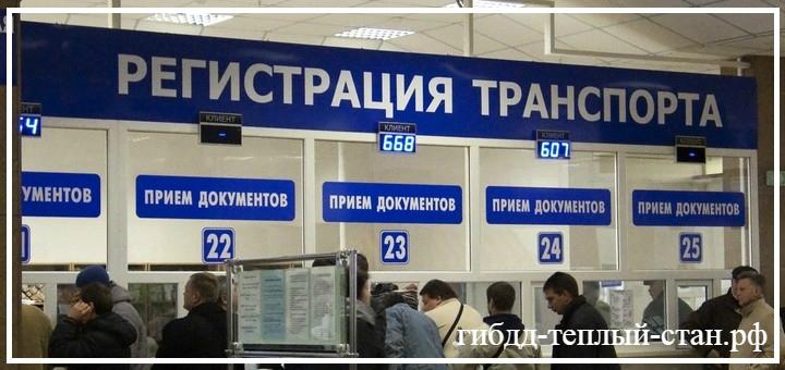Оформить медицинскую справку для водительских прав Москва Тёплый Стан